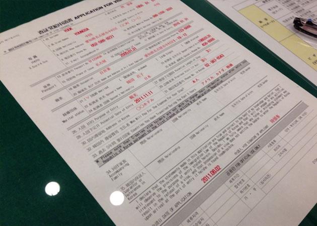 4. 申請用紙ダウンロード   旅行関連事業   ATC