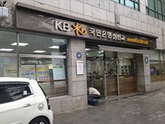 韓国語で「両替して下さい!」と言いたい!