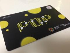 ソウル市内の地下鉄・バスに乗る時の交通カード「T-money」