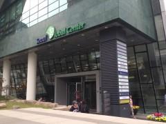 韓国の世宗路(セジョンノ)出張所で外国人登録の申請をする!