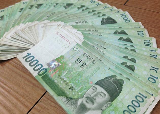 1万ウォン札 韓国 紙幣