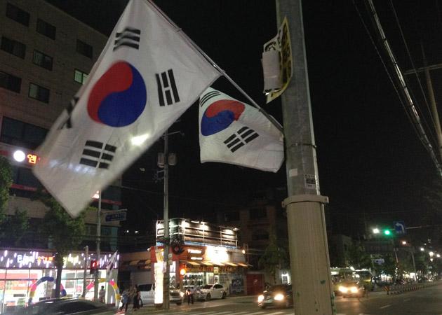 国民の休日 韓国の祝祭日 国旗