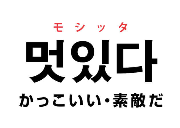 Hangul 201 001