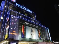 東大門 NUZZON ファッションの卸市場