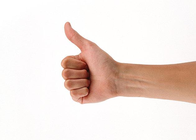 指の名称 韓国語 親指 人差し指 中指 薬指 小指
