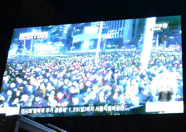 seoul_countdown_001