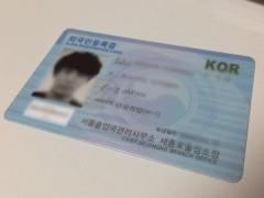 韓国ワーキングホリデー終了 外国人登録証返却