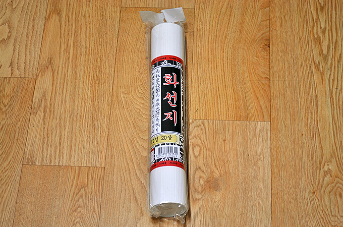韓国で習字紙は「화선지 画仙紙」