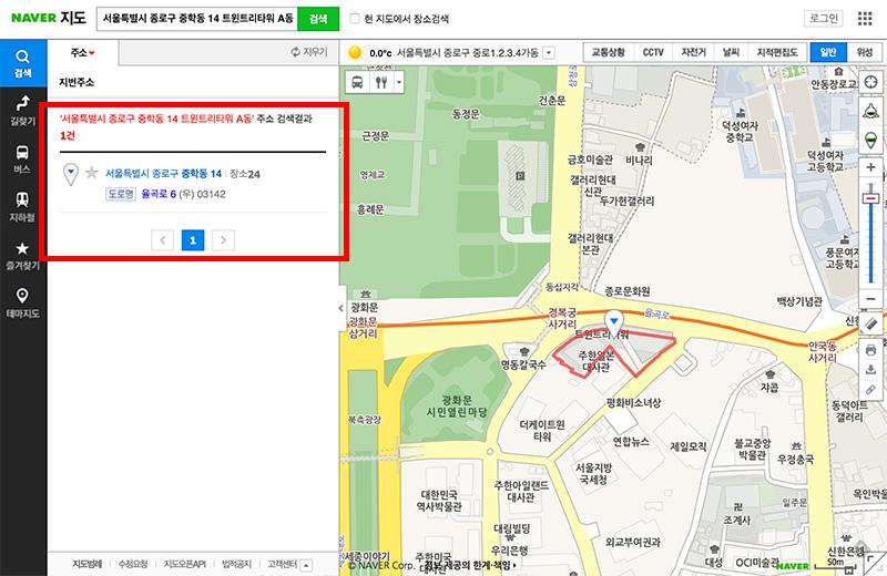ネイバーマップで新しい住所・郵便番号を検索