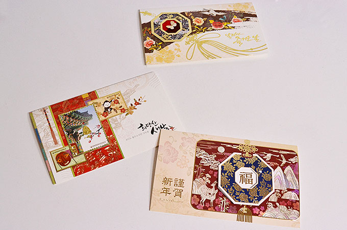 韓国の年賀状・年賀カードの購入