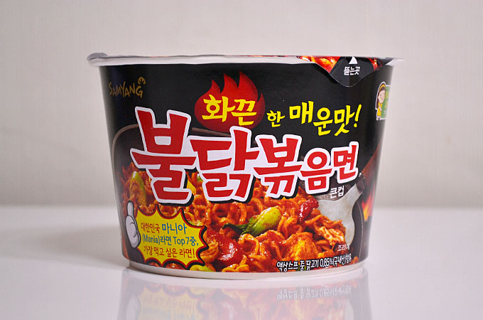 韓国の方でもソースは全部入れない方もいるようで、半端なく辛いです。ご注意下さい!