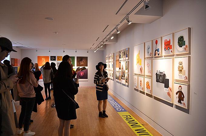 韓国にあるDAELIM MUSEUM  대림미술관
