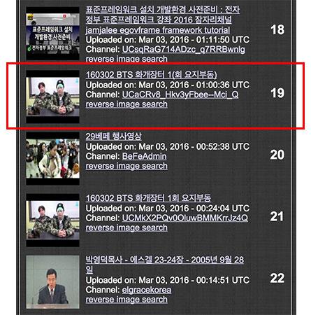 韓国アイドルの動画