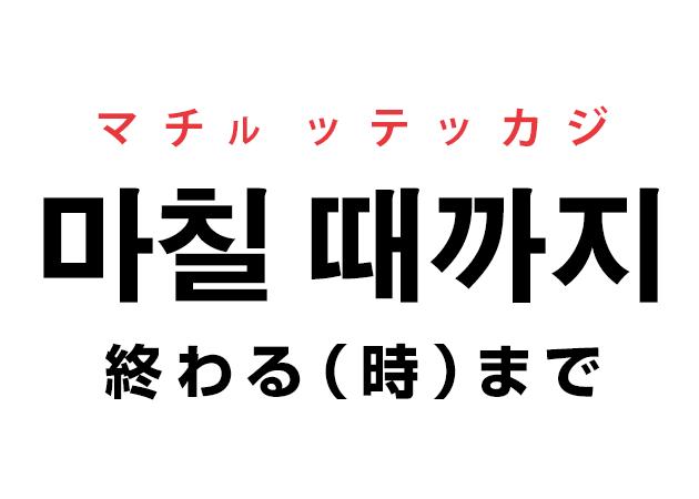 韓国ヒップホップで空耳「マジでガチ」CODE KUNST - PARACHUTE
