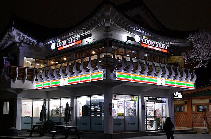 慶州にあるコンビニ・セブンイレブン外観がおしゃれ