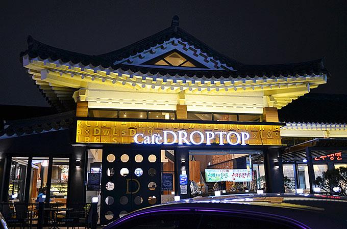 慶州市の他のカフェチェーン店