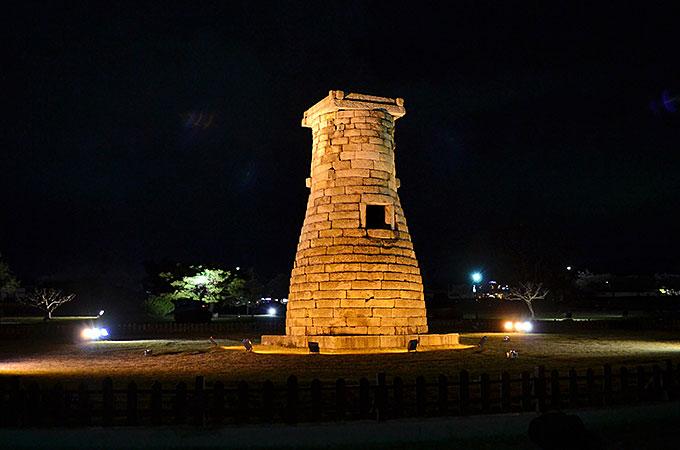 慶州へ1泊2日旅行!善徳女王が建造した国宝「チョムソンデ」と「アナッチ」の夜景観光