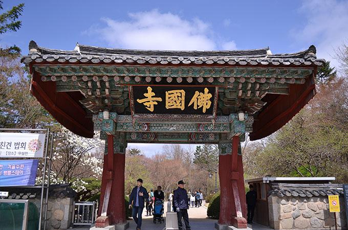 慶州へ1泊2日旅行!世界遺産の仏国寺と石窟庵