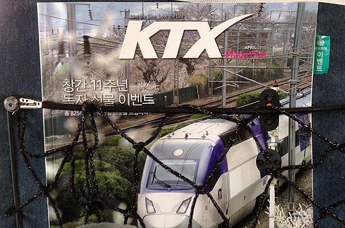 KTX(コリアトレインエクスプレスの略称)という韓国の高速鉄道(日本で言う新幹線ですね。)