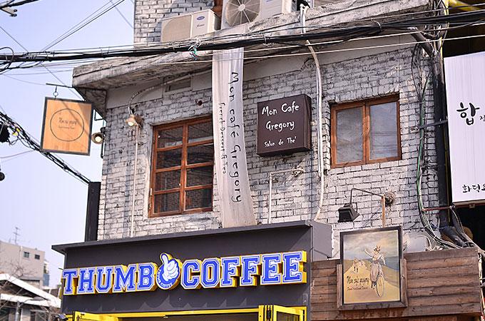 韓国の弘大・合井にある「Mon Cafe Gregory モンカフェグレゴリー」