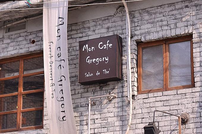 韓国の弘大(ホンデ)・合井(ハプチョン)にあるおしゃれなカフェ店