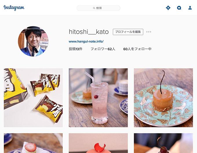 Instagram インスタグラムの投稿を埋め込む