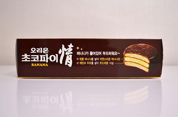 42年ぶりにチョコパイの新商品を発売することになって、販売前から話題になっていたようです。