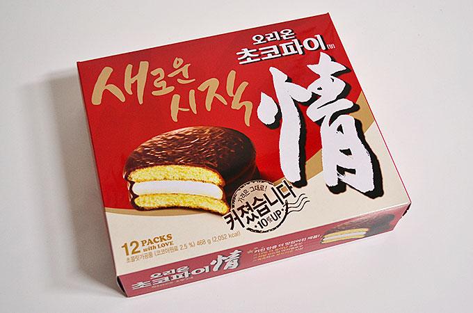 韓国で人気のおやつ「チョコパイ情」