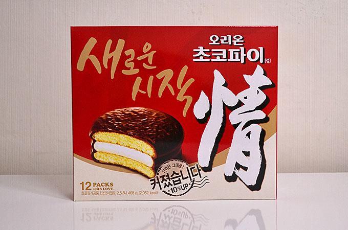 韓国で長年愛されている人気のおやつ「초코파이 정 チョコパイ情」