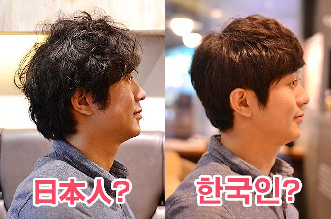 日本人が韓国人に、髪型一つで人種まで変わった感じ