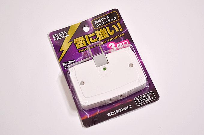 他にもバリスタ電圧240Vと書かれたものも使用できません。