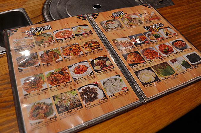 他にもクッパヤさんでは様々な韓国料理が食べられるようでした!02
