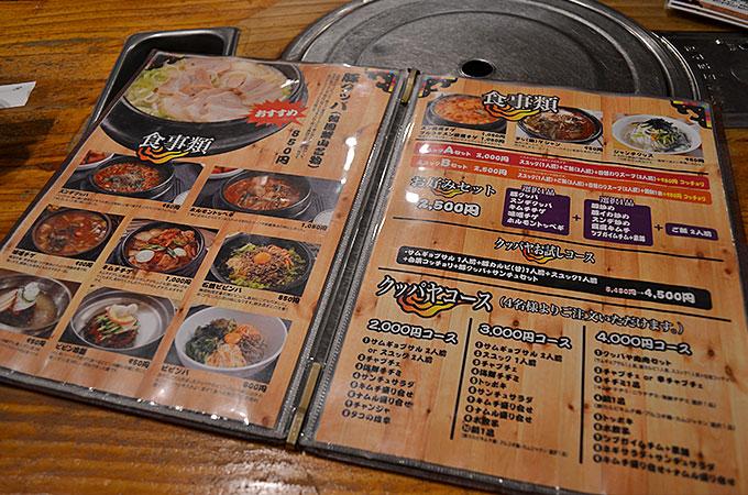 他にもクッパヤさんでは様々な韓国料理が食べられるようでした!03