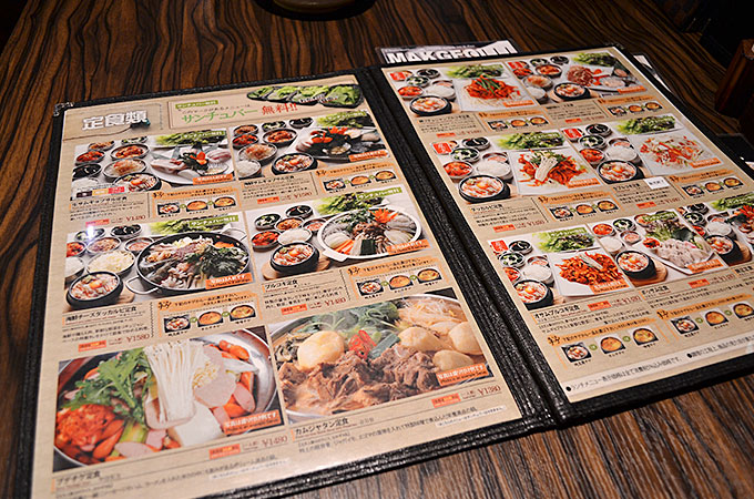 ランチメニューの定食類は、サムギョプサルから、プデチゲ、海鮮チーズタッカルビなどなど、韓国料理が盛り沢山♪