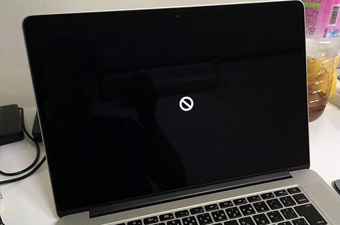韓国でアップル製品(MacBook Pro)が壊れた!(電源が入らない。。)