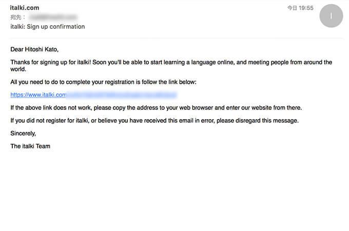 メールアドレスの確認もありますので、メールをチェックしてリンクにクリックしましょう。(英語のメールが来ます。)