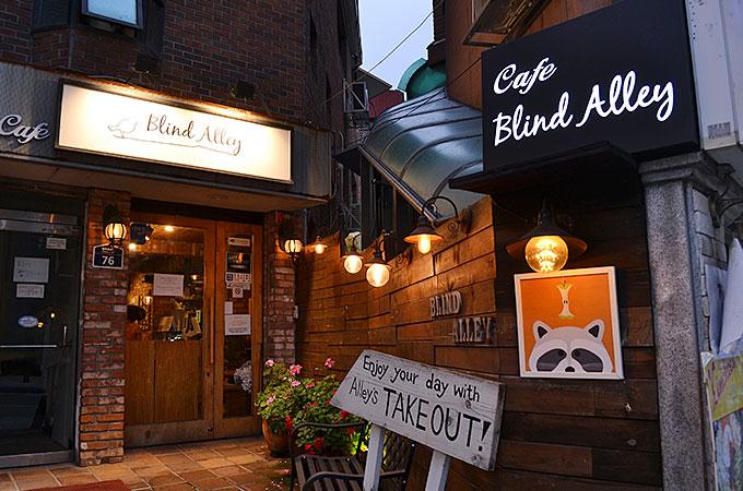 今韓国で人気?!あらいぐまがいるラクーンカフェ