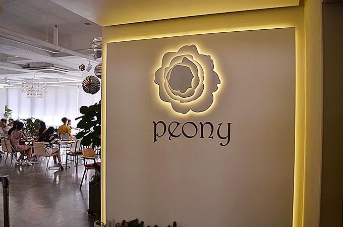 イチゴのかき氷・ケーキが美味しいカフェ「ピオニー 피오니(Peony)」