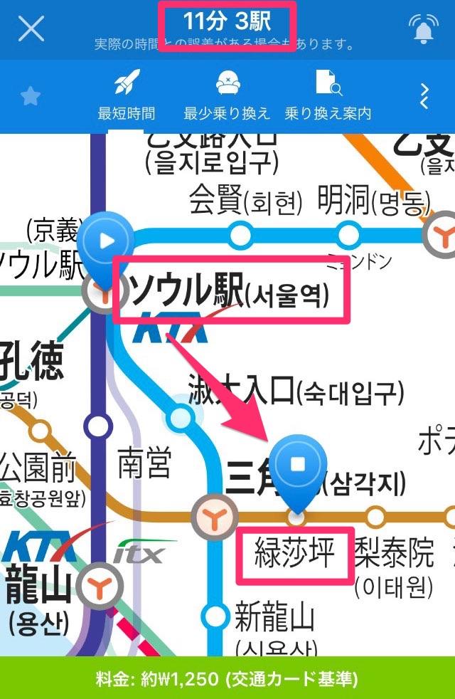 ソウル地下鉄6号線・梨泰院駅の一つ隣の緑莎坪(ノクサピョン)駅から徒歩約10分のところにあります。