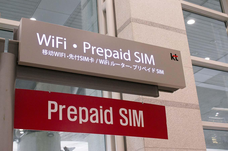 WIFI・プリペイドSIMと書いてあるブース