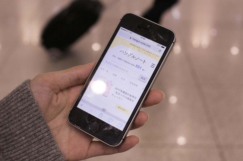 実際に韓国でプリペイドSIMカードを使って韓国旅行を堪能♪