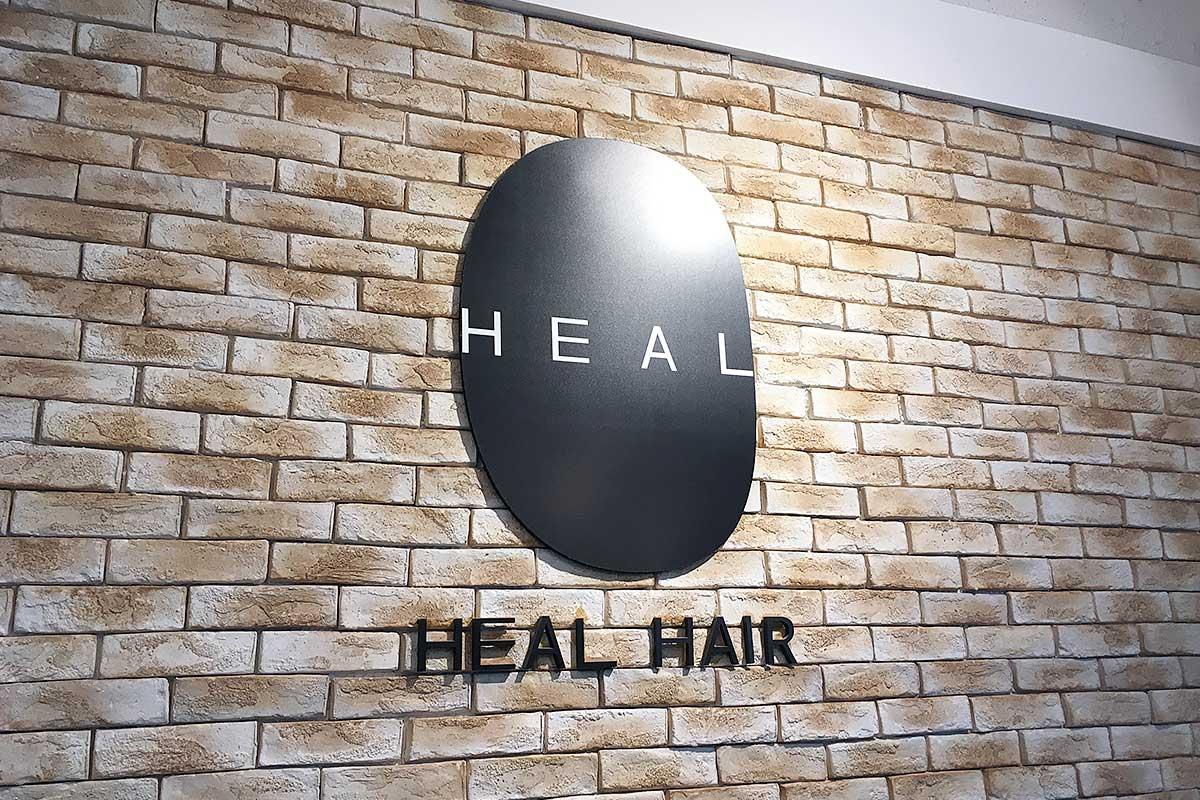 美容室「Heal hair 弘大(ホンデ)店」へのアクセス方法
