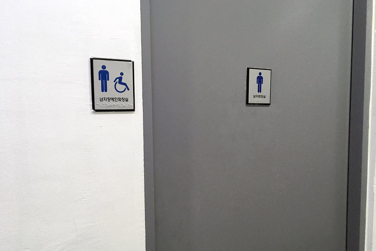 トイレにトイレットペーパーがない?!