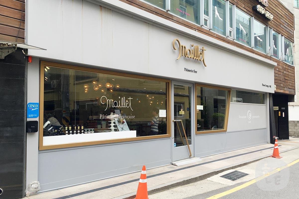 韓国でフランス人が経営しているカフェ「maillet マイエ」