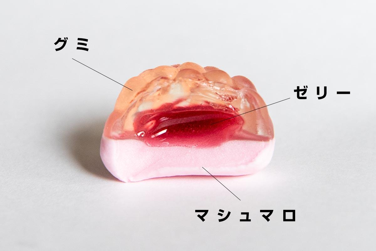 ハリボのグミの食感と、そのグミの食感にも近い甘いマシュマロ、その中に濃厚でフルーティーなゼリー