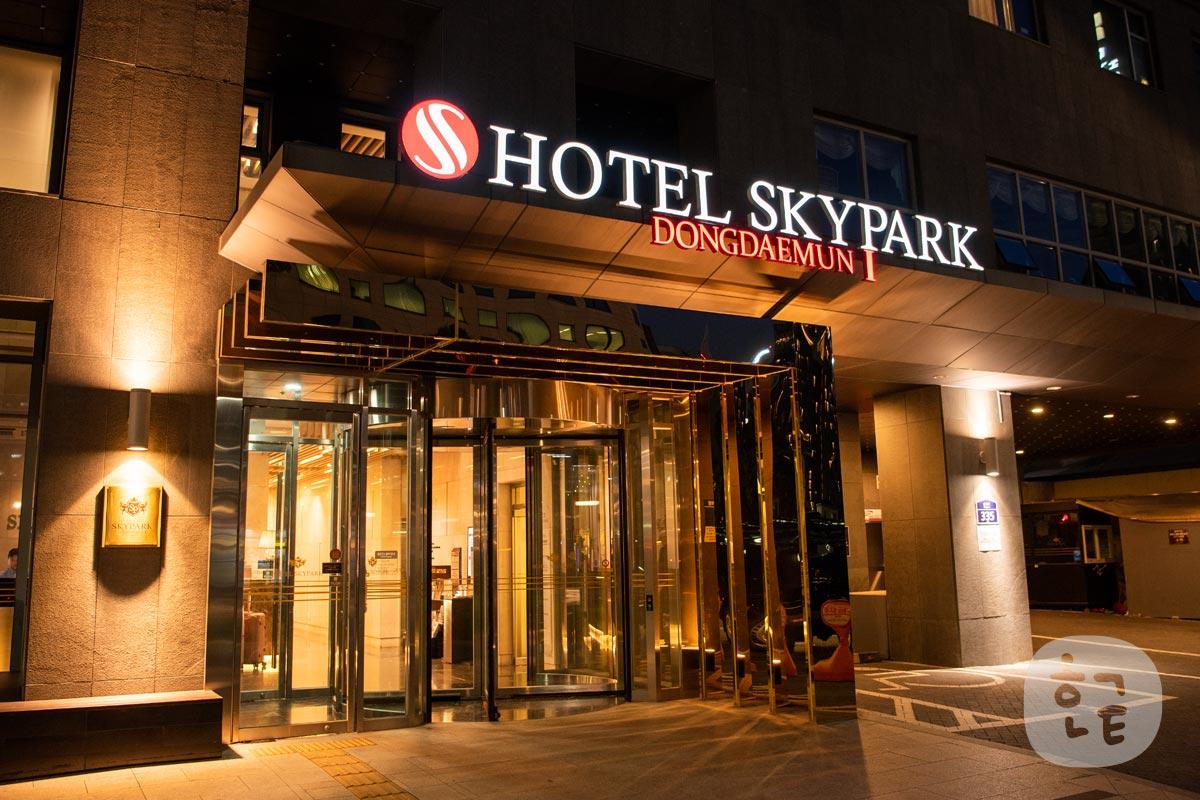 韓国ソウル・東大門にあるホテルスカイパークトンデムンIに泊まってみた!綺麗で過ごしやすいおすすめホテル!