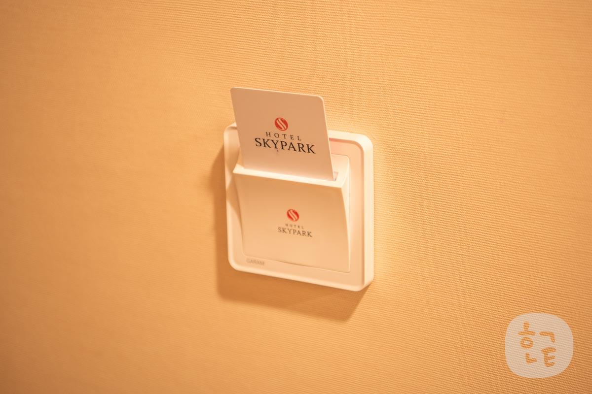 部屋に入ったらカードを差し込んで電源を使えるようになります。