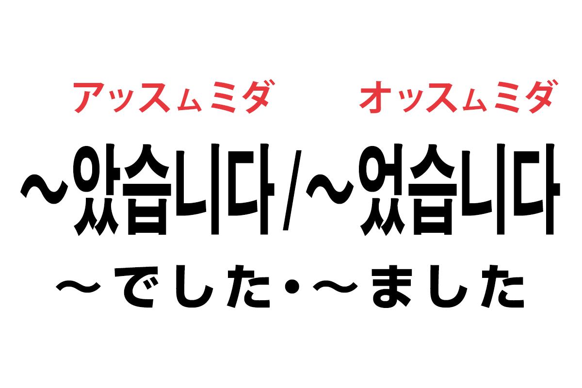 韓国 語 ファイティン
