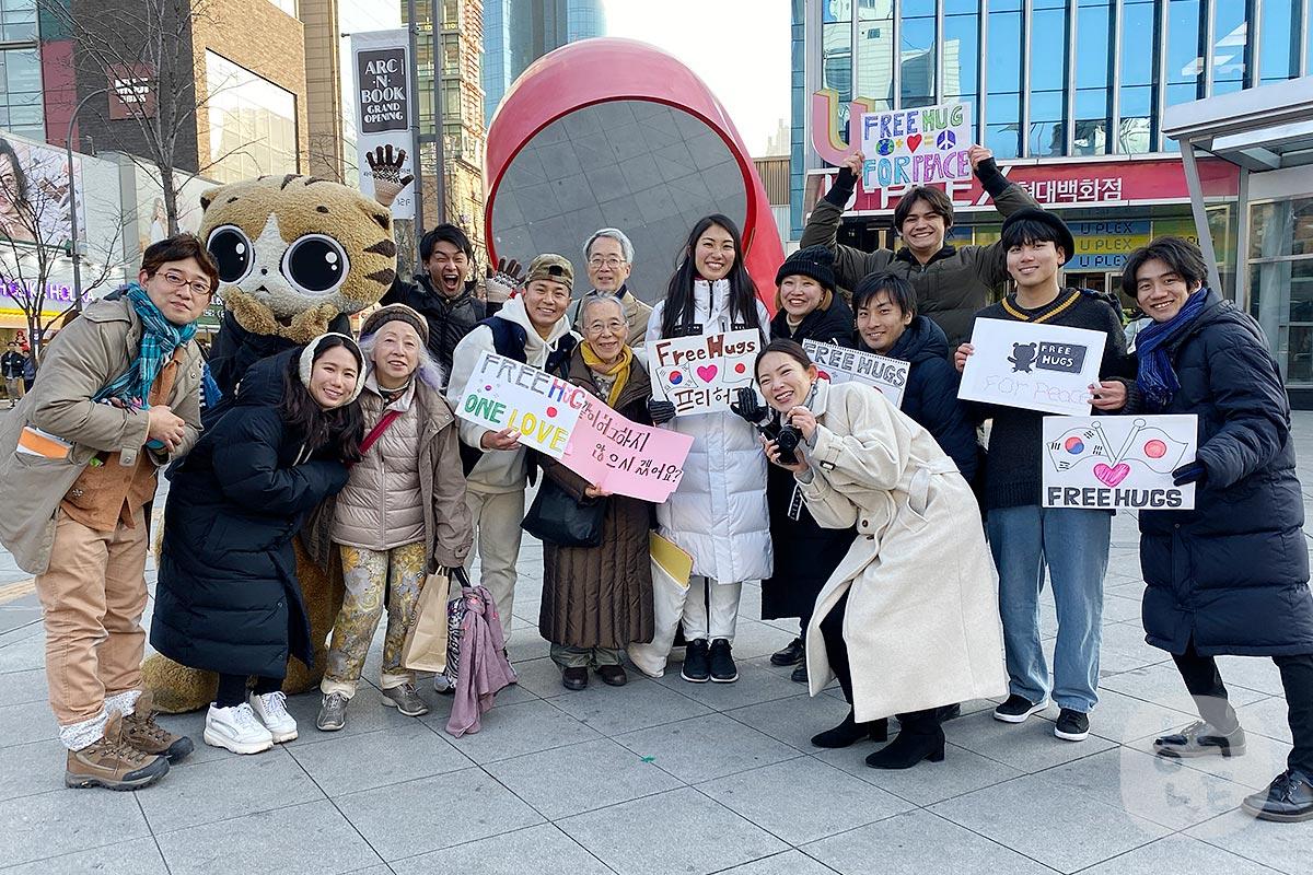 【フリーハグってなんですか?】韓国でフリーハグに参加した韓国人・日本人に意味や想いを聞いてきました。