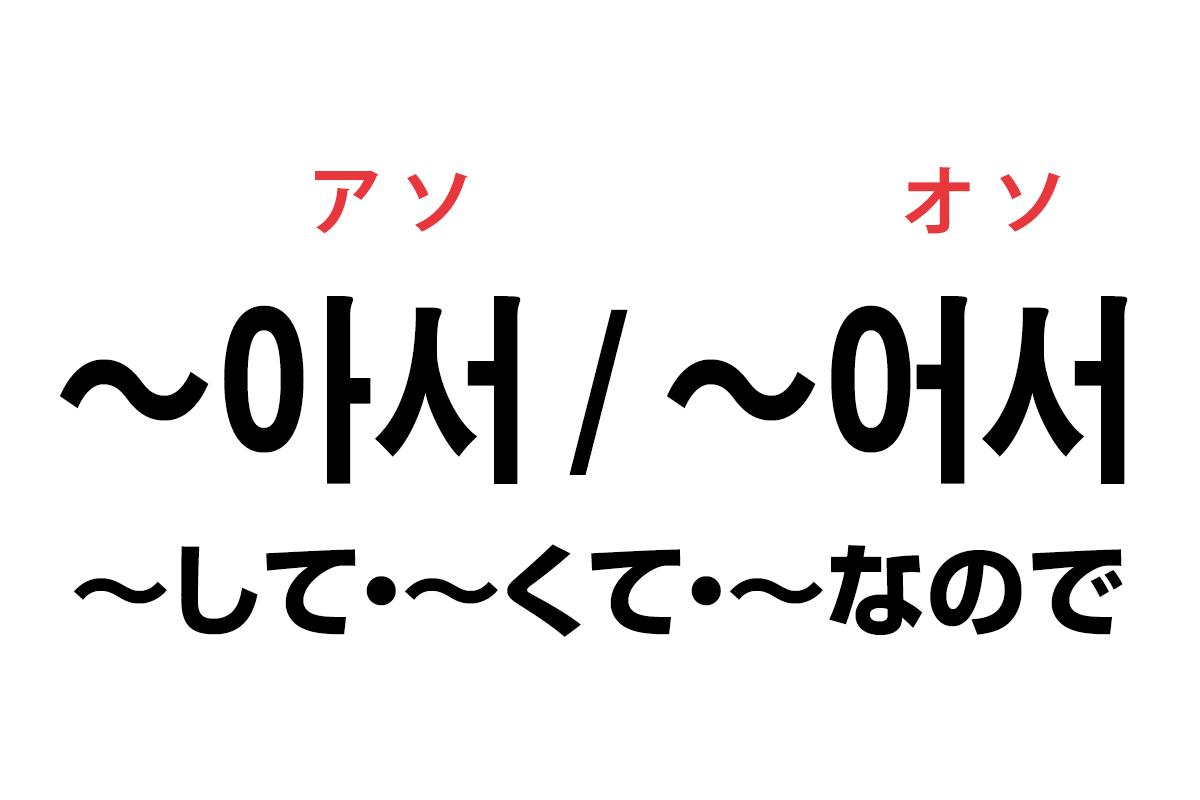 単語 ん から 始まる Dで始まる登録英単語一覧
